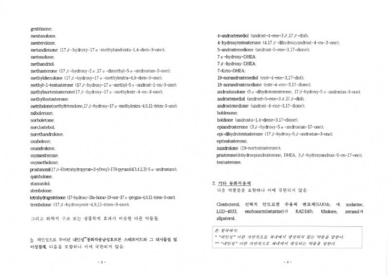 S36C-6e19011114510_0002.jpg