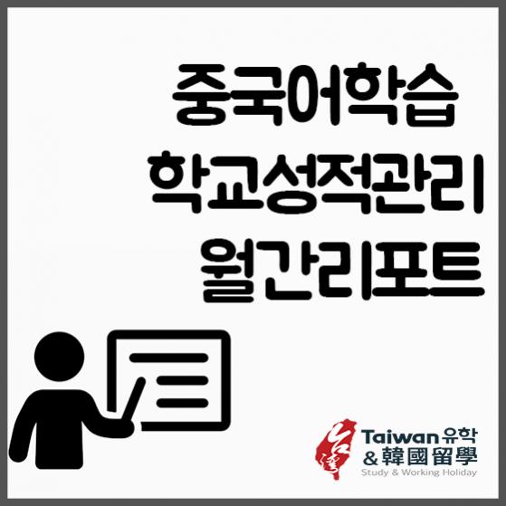 KakaoTalk_20200416_150803666.png