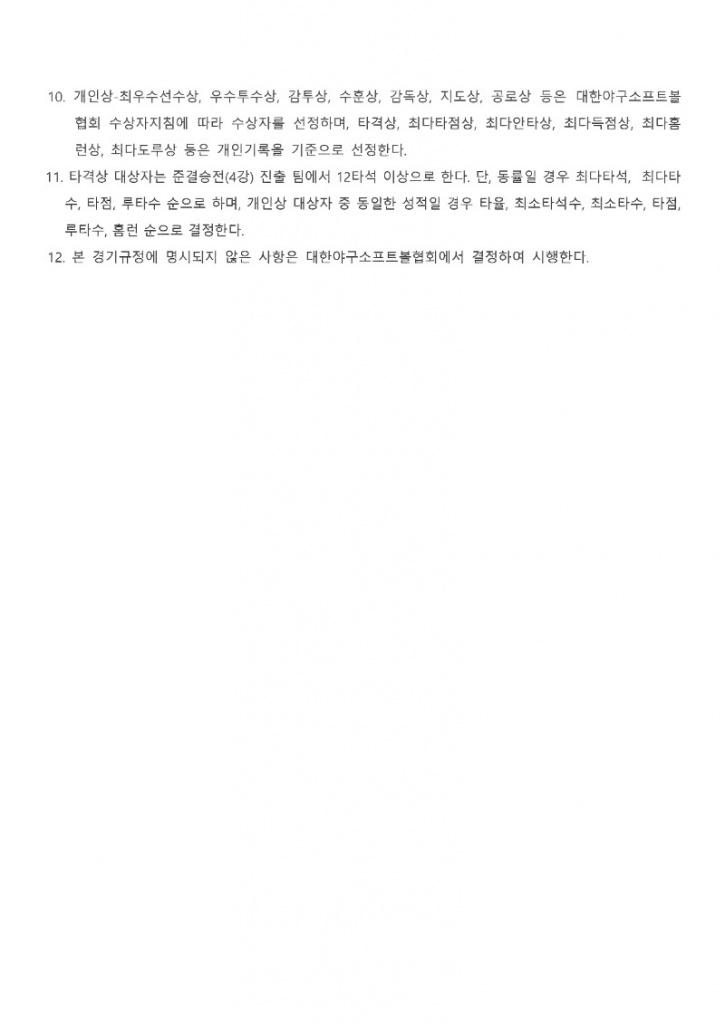 S36C-6e20052811051_0002.jpg