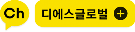 id_type (2).png