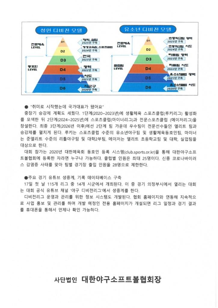 S36C-6e20101609500_0002.jpg