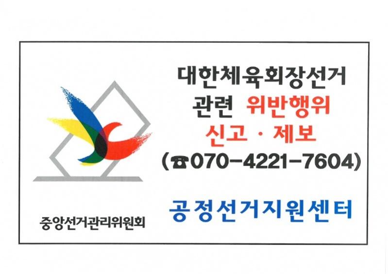 S36C-6e20120210300_0001.jpg