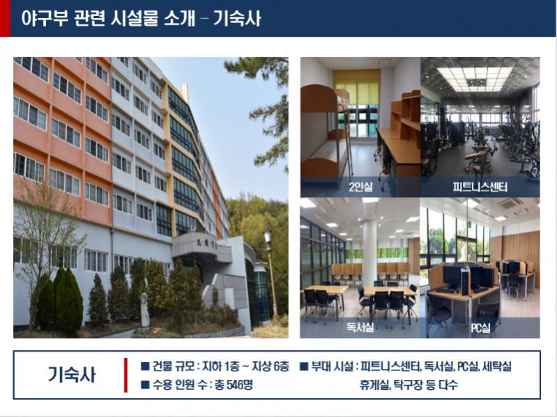 소개13.png