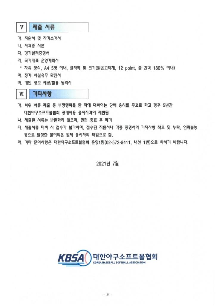 S36C-6e21070117410_0003.jpg