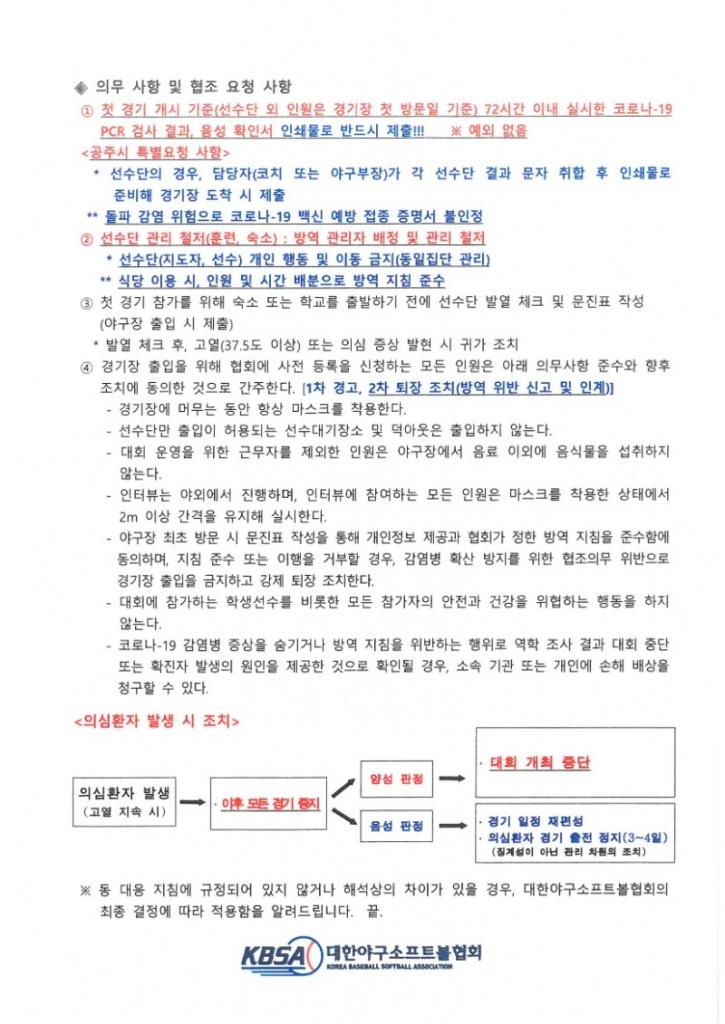 S36C-6e21080914020_0003.jpg