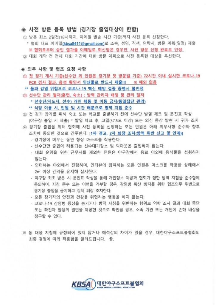 S36C-6e21090214030_0002.jpg