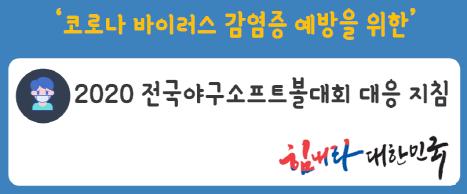 [크기변환]notice.png